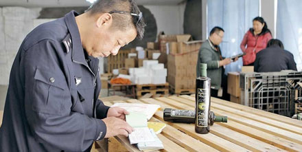 Five arrested after olive oil brands due to expire 'were re-labelled'